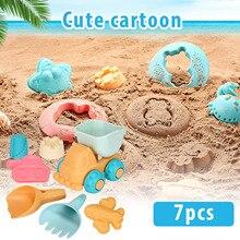 Лето пляж игрушки мягкий прочный пластик гладкий дети вода игрушка ребенок пляж играть песок вода игра игрушки дети песочница набор комплект