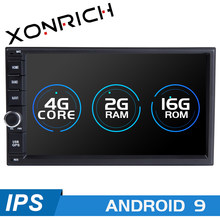 2GB 2 din Android 9.0 Car Universal Multimedia For Nissan Note Qashqai Xtrail Juke Almera Head Unit stereo Radio GPS Navigation(China)