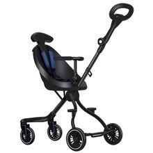 0-3y Baby Stroller Trolley Car Trolley Folding Baby Carriage