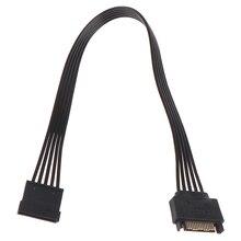 30 см SATA 15pin штекер-гнездо Кабель питания hdd ssd кабель питания соединение с компьютером