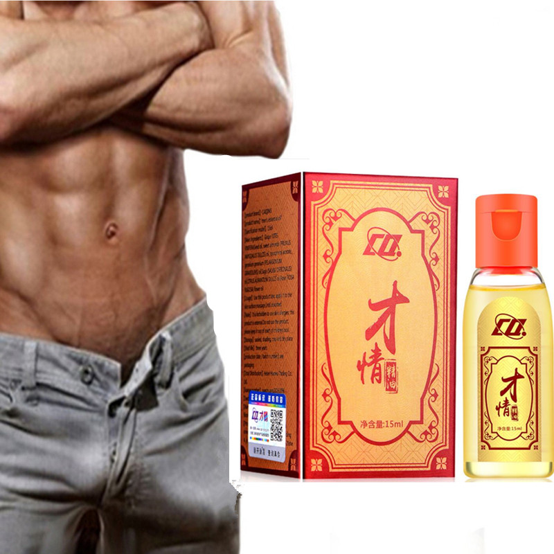 Big Dick Enlargement Essential Oils Increase Cock Thickening Growth Permanent Delay Products Aphrodisiac for Man Skin Care 15ML image