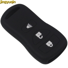 цена на 3 Buttons Silicone Car Key Cover Case For Nissan Armada Xterra Pathfinder Remote No Logo