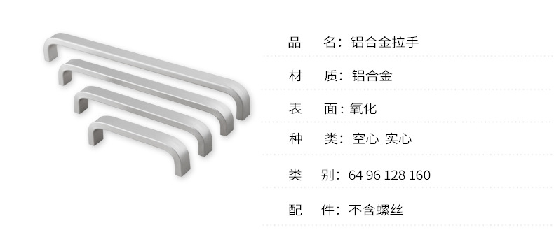 Hb0b7e375530d439bb6366c9890dab266W - 4/6/8/10/12 inches Space Aluminum Handles Kitchen Door Cabinet Straight Handle Pull Knobs Furniture Hardware