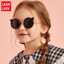 Leonlion кошачий глаз солнцезащитные очки для детей модные милые