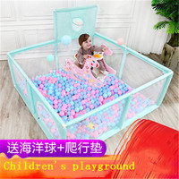 Infant and children's play fence indoor home safety crawling mat toddler protection fence baby ground toy park