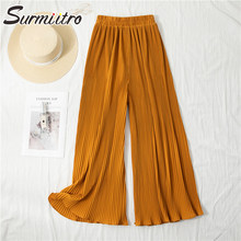 SURMIITRO Wide Leg Baggy Long Pants Women 2021 Summer Korean Style All-Match Female High Elastic Waist Pleated Trousers