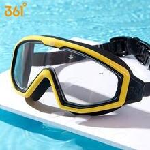 361 профессиональные плавательные очки для детей анти туман