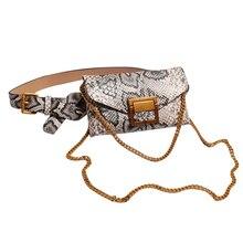 Snake Print Waist Packs For Women Black Purses Business Hip Hop Punk Elegant Fanny Bags Serpentine Thread Lock Chain