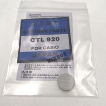 1PCS ~ 5 stks/partij CTL920F CTL920 horloge accessoires gloednieuwe originele CTL920F echt licht oplaadbare batterij