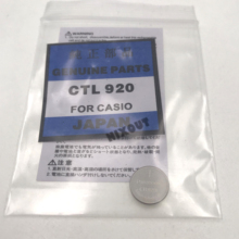 1PCS~5PCS/LOT CTL920F CTL920  watch accessories brand new original CTL920F genuine light rechargeable battery