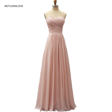 купить 2019 Hot Lace Up Long Bridesmaid Dresses Dusty Pink Strapless A Line Floor Length Chiffon Formal Prom Gown Wedding Party Dress по цене 3517.08 рублей
