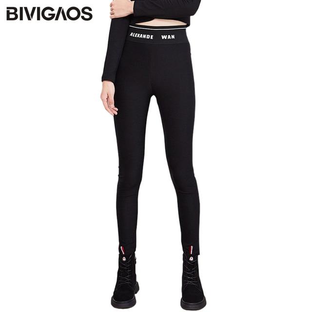Bivigaos 2019 여성 가을 새로운 패션 높은 허리 편지 블랙 레깅스 스키니 슬림 탄성 연필 바지 스포츠 섹시한 스키니 팬츠 매직 바지