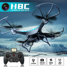 JJRC H8C Aerial Photography Remote Control Helicopter 2MP HD Camera 6 Axis Gyro 360 Degree Roll-over LED Light Drone ZLRC(China)