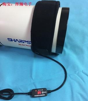 Intelligent Temperature Control, Lens Tropics, Defogging Zone, Astronomical Telescope with Tropics 12V фото