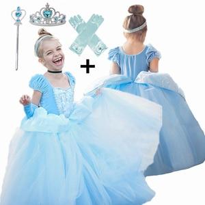 Костюм Золушки для косплея, детская одежда для девочек, платье, бальное платье для маленьких девочек, платья принцессы для дня рождения, Кор...