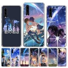 Japoński Anime twoje imię Kimi nie Na wa miękki silikonowy pokrowiec do Huawei P40 P30 P20 P10 lite Mate 10 20 30 Pro + Fundas Coque Etui