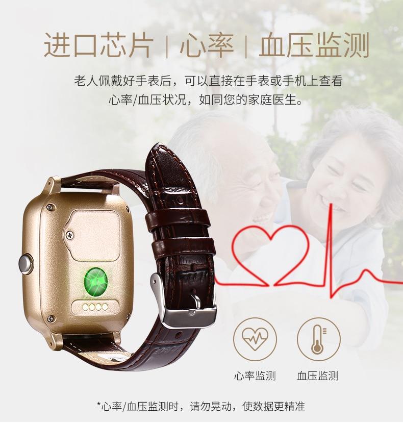 Elderly Smart Bracelet Watch Men Women GPS Wifi ECG Heart Rate Alarm Clock Pedometer Blood Pressure Phone Call Smartwatch (20)