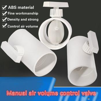 Zawór regulacyjny przepustnicy ABS zawór zwrotny rura PVC objętość powietrza zawór regulacyjny zawór kanałowy ręczny okrągły zawór przełączający tanie i dobre opinie CN (pochodzenie) 75mm thick