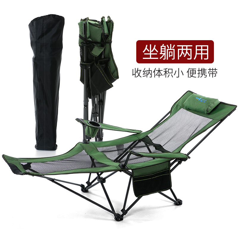 Outdoor Folding Chair Portable Dual-purpose Reclining Chair Nap Chair Recreational Backrest Camping Fishing Stool