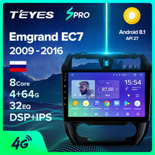 TEYES SPRO para Geely Emgrand EC7 1 2009 - 2016 auto Radio Multimedia reproductor de Video GPS de navegación Android 8,1 No 2din 2 din dvd(China)