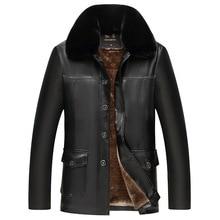 Men's Leather Jackets Wash PU Leather Clothes Men's Slim Leather Coats Biker Jacket Men's Leather Jacket Fur Collar Faux Leather недорого