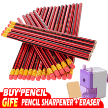 HB Pencil Non-toxic Children's Pencil Exam Sketch Drawing Special Writing With Eraser Head Learning Stationery Wholesale