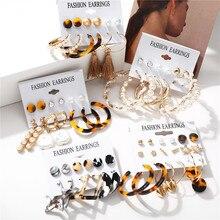 17KM Fashion Acrylic Shell Earrings Set For Women Bohemian Leopard Tassel Long Stud 2019 Brincos Geometric DIY Jewelry