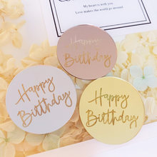 New Gold Happy Birthday Cupcake Topper Rose Gold Silver Acrylic 3D Circle Cake Topper for Birthday Party Cake Decorations 5cm