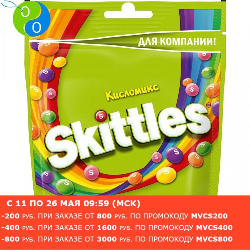 Skittles Pouch жевательные конфеты в глазури Кисломс 165 гр