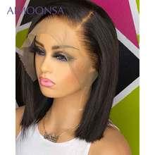 Парик из натуральных волос Pixie Cut 13x4, парик из бразильских прямых коротких волос, 130%, человеческие волосы Remy