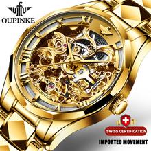 Męski zegarek mechaniczny OUPINKE Top marka zegarki męskie luksusowy automatyczny szkielet wodoodporny Sapphire Business zegarek męski złoty tanie tanio 5Bar CN (pochodzenie) Przycisk ukryte zapięcie Biznes Automatyczne self-wiatr 20cm STAINLESS STEEL Odporny na wstrząsy