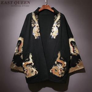 Image 2 - Traditionele Chinese Kleding Voor Mannelijke Shanghai Tang Kleding Kung Fu Chinese Jas Borduren Dragon Kimono Vest Mannen KK2924