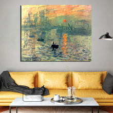 Claude Monet Rising Sun Canvas Painting Prints Living Room Home Decoration Modern Wall Art Oil Painting Posters Pictures Artwork claude monet in the morning canvas painting print living room home decoration modern wall art oil painting posters pictures art