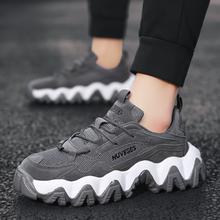 Nowi mężczyźni Chunky Sneakers platforma gruba podeszwa Casual Vulcanize buty internetowi celebryci tata kobieta moda Sneakers Designer tanie tanio CNFSNJ Mesh (air mesh) Szycia Stałe Dla dorosłych Wiosna jesień A206 Lace-up Niska (1 cm-3 cm) Pasuje prawda na wymiar weź swój normalny rozmiar