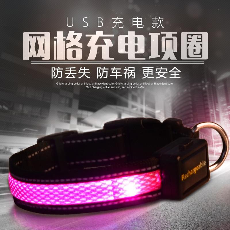 New Style Mesh Luminous Collar USB Charging Pet Traction LED Collar Night Light Bandana Dog Neck Ring