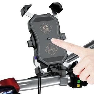 Image 3 - אופנוע טלפון מחזיק 15W אלחוטי חכם מטען QC3.0 חוט Charing 2 ב 1 חצי אוטומטי Stand 360 תואר סיבוב סוגר