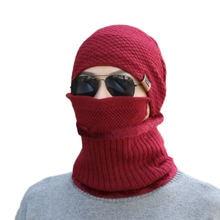 Зимние шапочки шапка шерстяные шапки вязаная шарф маска с подкладкой