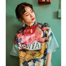 2021 New Girl Loose Casual Summer Big Size Dress Cheongsam Chinese,  Chinese Dress Qipao