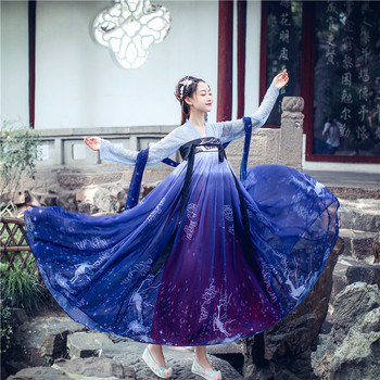 Tradition Chinese Fairy Ancient Traditional Hanfu Costume Women Han Fu Tang Suit Folk Dance Dress Princess National Clothing