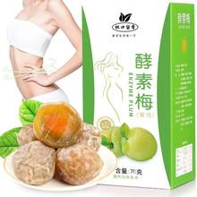 A ameixa verde cristalizada da enzima de 7 pces pode desintoxicação/intestino líquido/gordura clara/beleza/produtos naturais do emagrecimento da perda de peso da dieta da acne