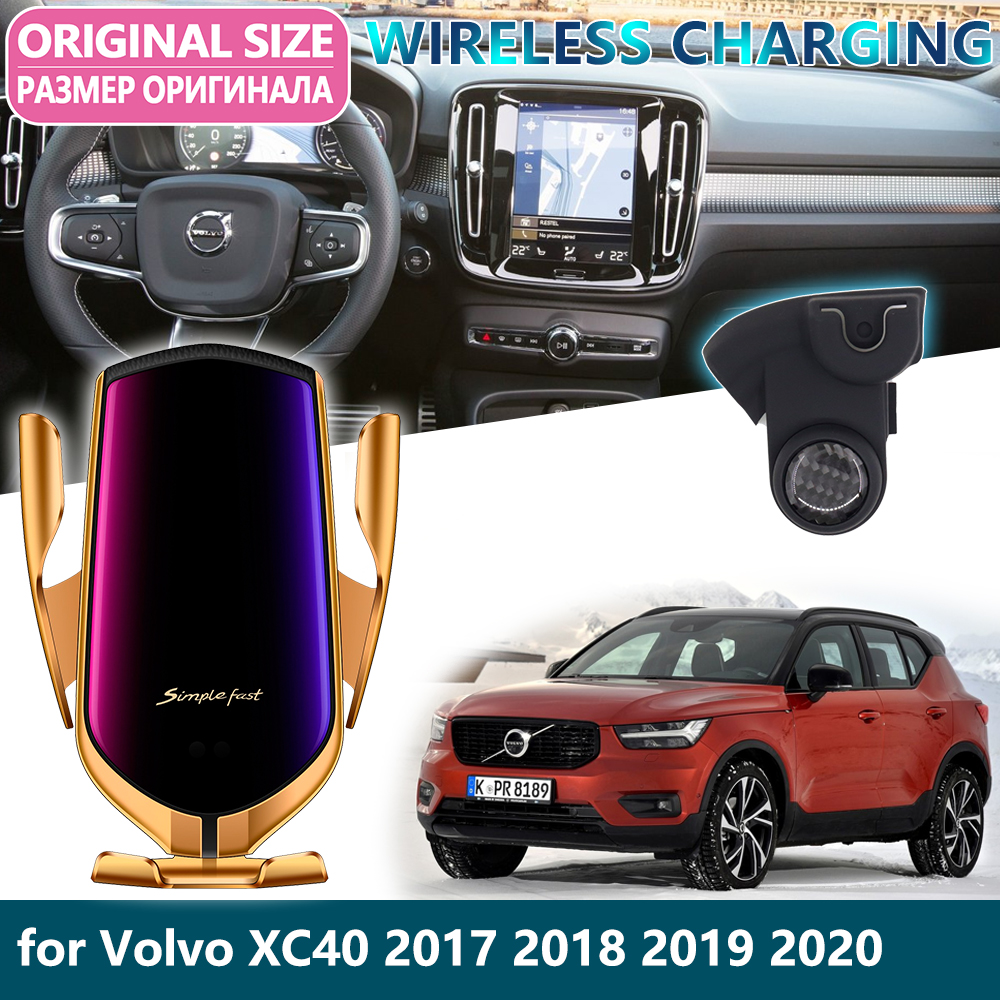 Car Mobile Phone Holder For Volvo XC40 XC 40 2017 2018 2019 2020 Gravity Wireless Charging Support Telephone Bracket Accessories