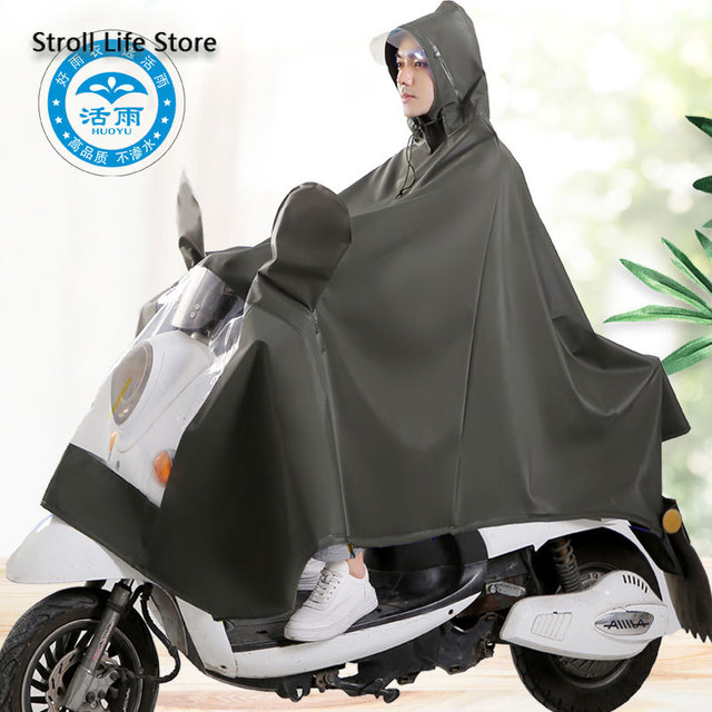Electric Motorcycle Raincoat Men Adult Increase Thickened  Double Rain Coat Waterproof Suit Rain Poncho Cover Capa De Chuva Gift 5