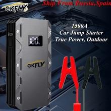 GKFLY 20000MAh รถ Jump Starter 12V 1500A ฉุกเฉินรถราคาเริ่มต้นที่อุปกรณ์แบบพกพา Power Bank สำหรับรถยนต์แบตเตอรี่ Booster