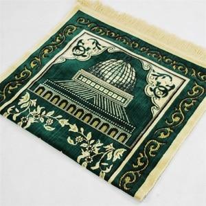 Image 4 - Новый Цветочный мусульманский молящийся коврик, мусульманский коврик для молитв, покрывало голубого, зеленого цвета, салат, мусалла, Дорожный Коврик для молитвы