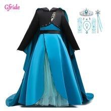 Новинка 2020 костюм снежной королевы для девочек с длинной накидкой