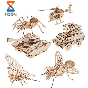 3D Wooden Three-dimensional Jigsaw Puzzle Children's Intelligence DIY Puzzle Board Toy Wooden Car Airplane Laser Cutting