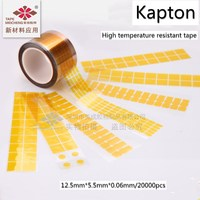 High temperature adhesive tape Kapton high temperature resistant tape 12.5mm * 5.5mm special size die cutting customized tape