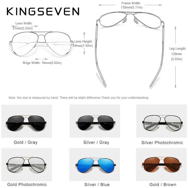 KINGSEVEN 2020 брендовые дизайнерские солнечные очки, фотохромные и поляризационные антибликовые линзы, мужские очки, зеркальные очки для вождения N7230