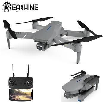 Eachine E520S PRO Drone RC Quadcopter With 4K HD Camera Adjustment Angle GPS WIFI FPV 16mins Flight Time Foldable Dron Toys 1