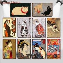Vintage japonés samurái gato tatuaje Metal estaño señal Animal mascota Shabby Chic pared póster Ninja gato Pub café decoración del hogar cuadros WY87